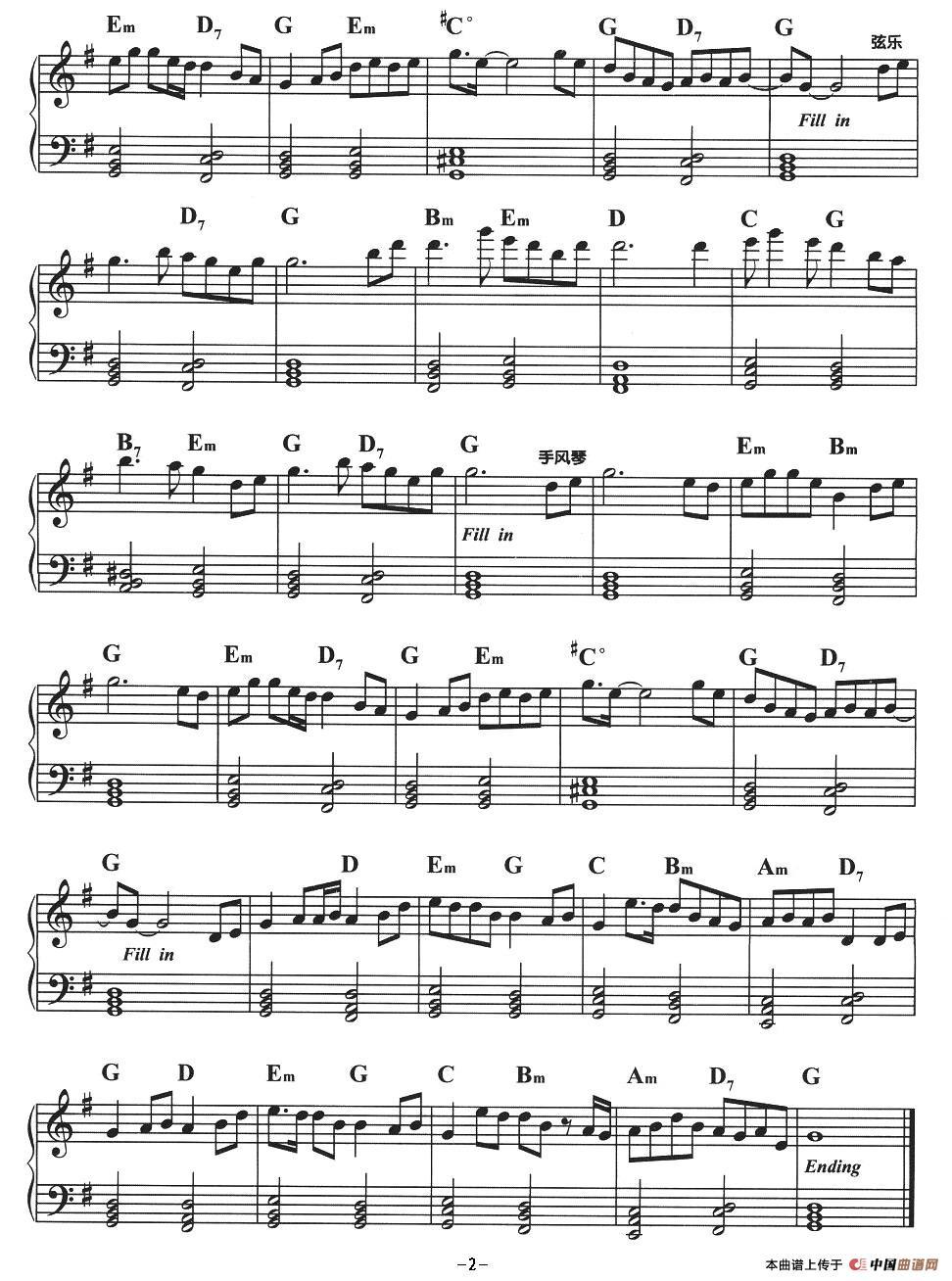 曲谱 祝福