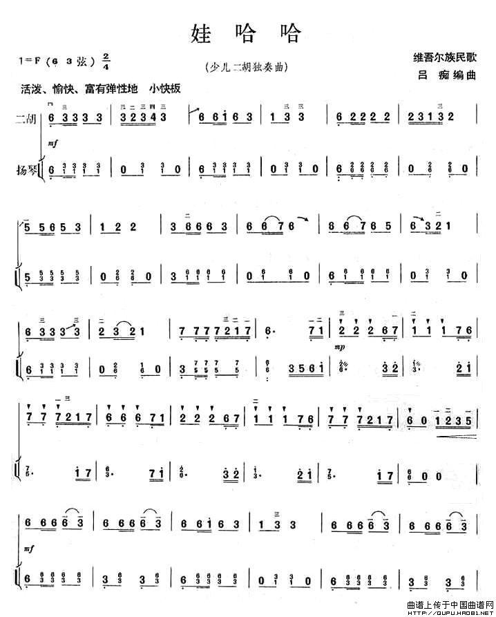 可爱女人钢琴简谱
