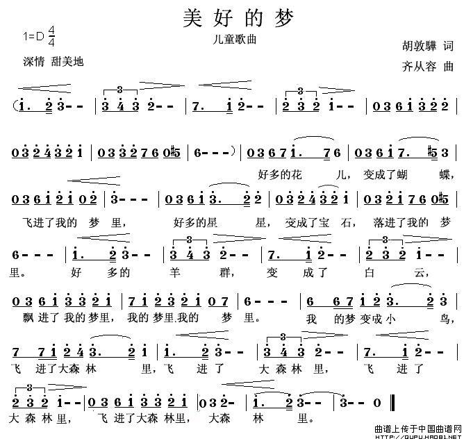 美好的梦 简谱 五线谱 四字歌名 少儿曲谱 中国曲谱网