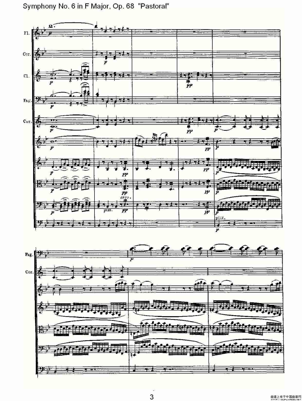 第六交响曲谱_贝多芬命运交响曲谱