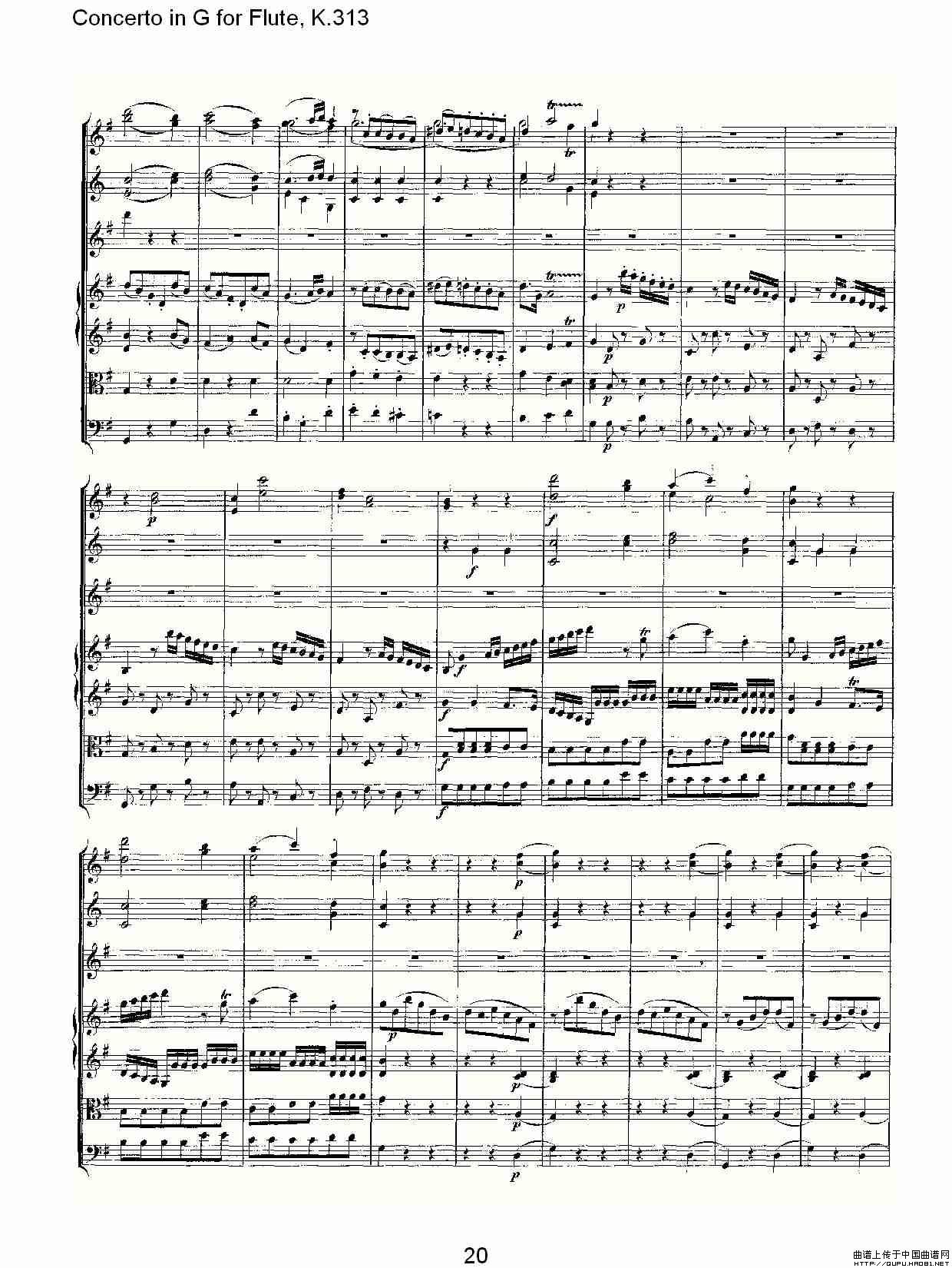 K.313长笛谱 G调长笛协奏曲, K.313 器乐乐谱 中国曲谱网