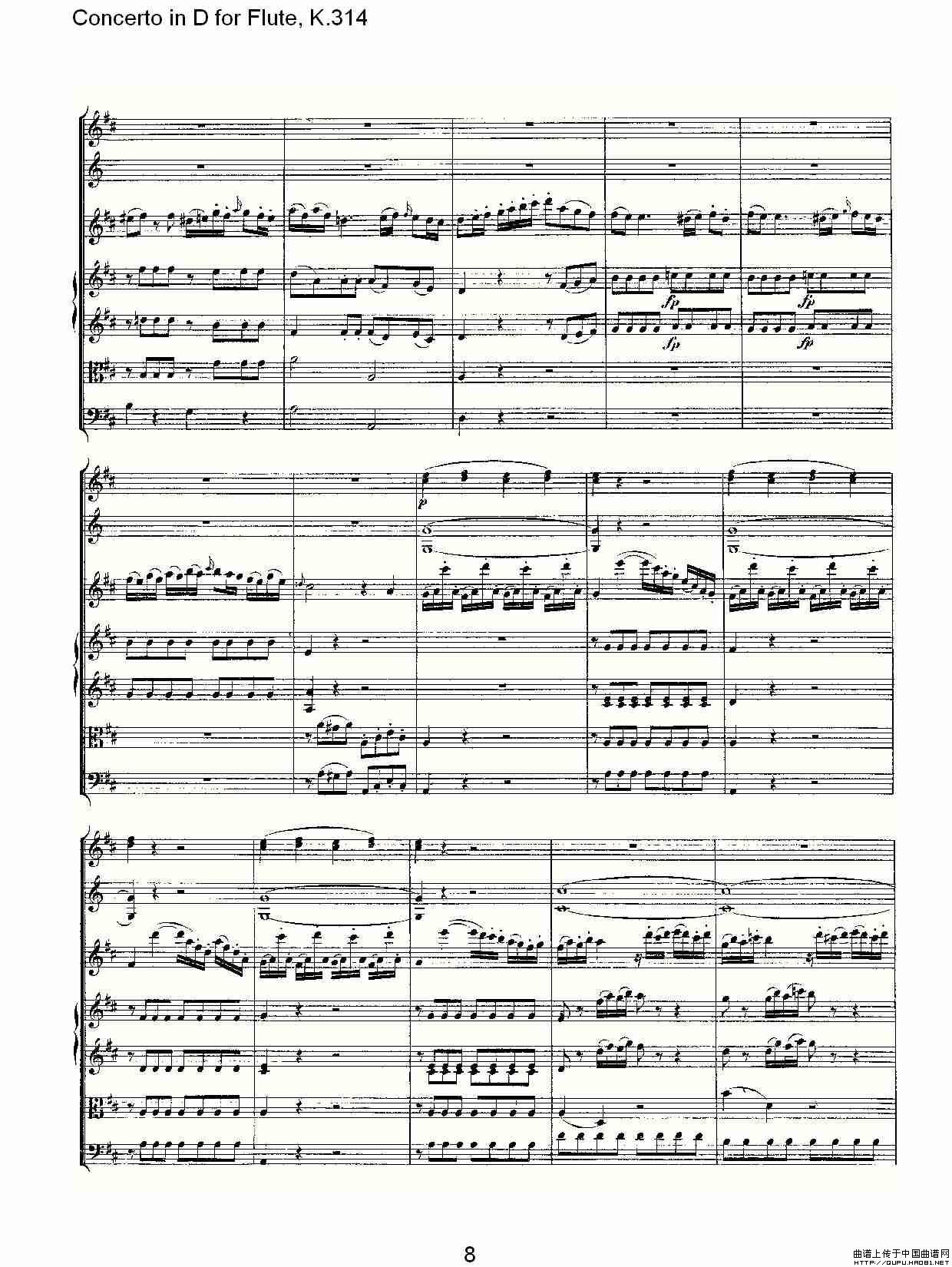 十一年横笛曲谱