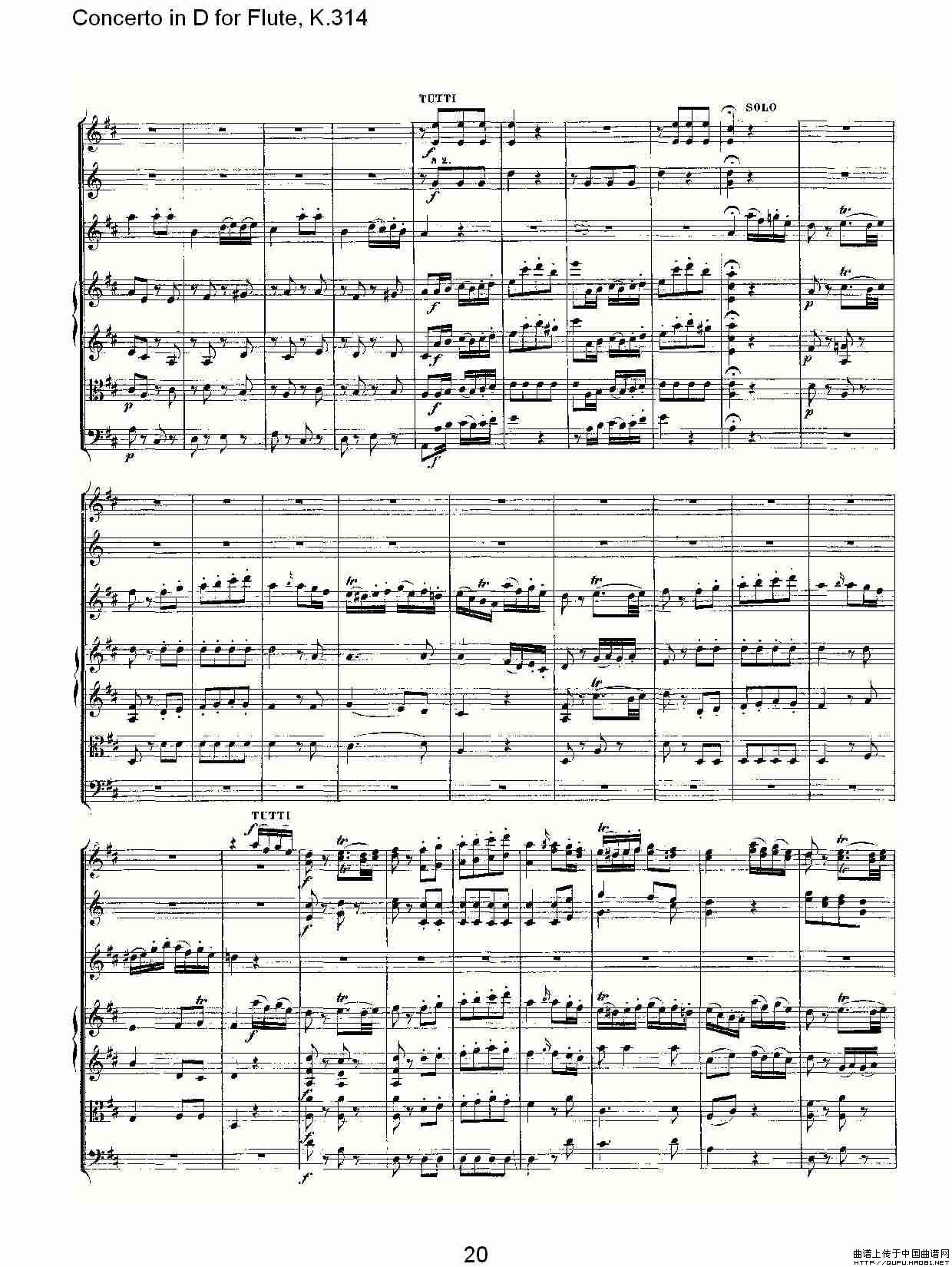K.314 长笛谱 中国曲谱网