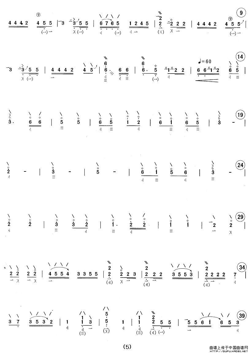 卫仲乐曲谱_钢琴简单曲谱