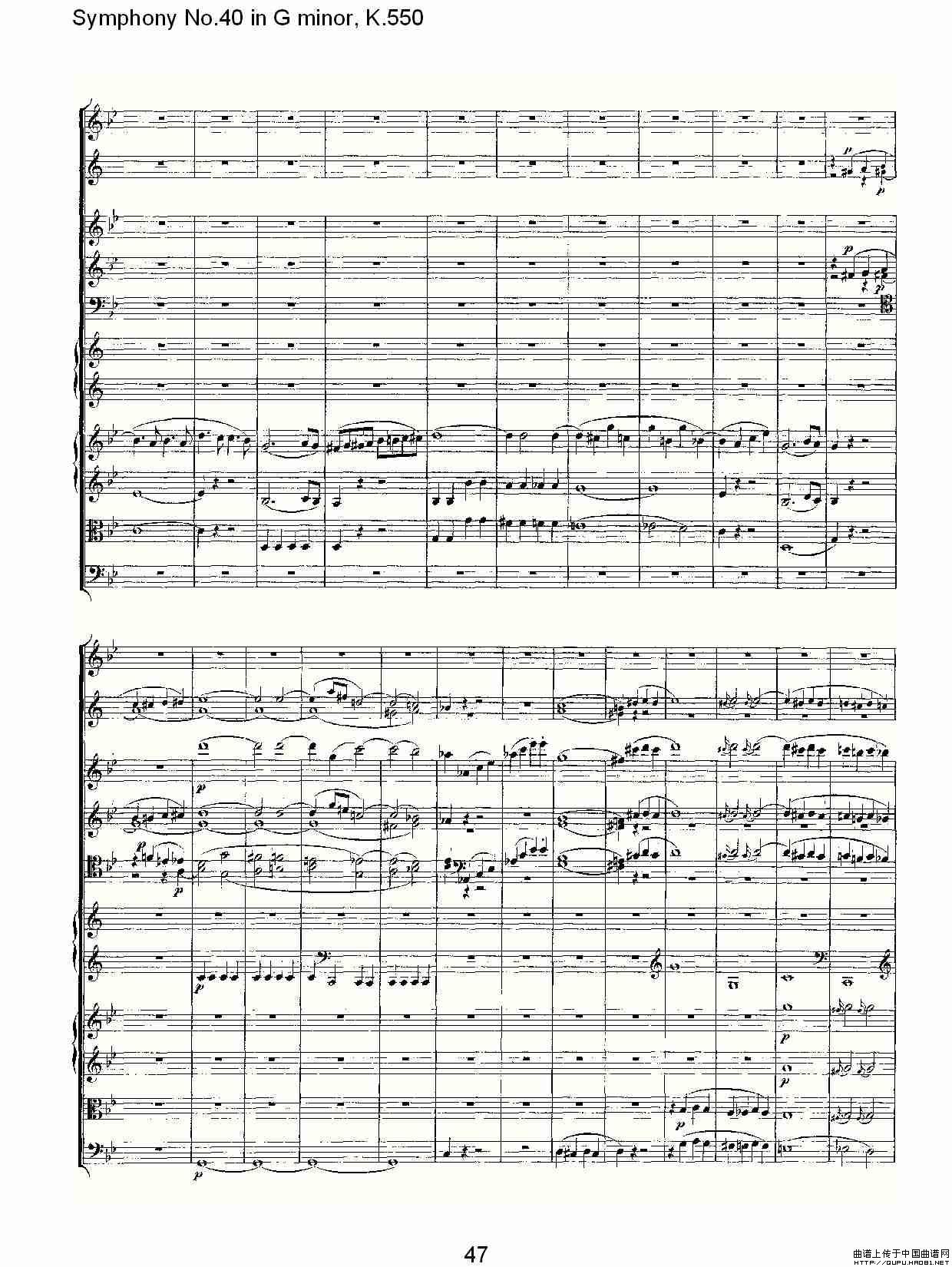 曲谱 G小调第四十交响曲K.550 二