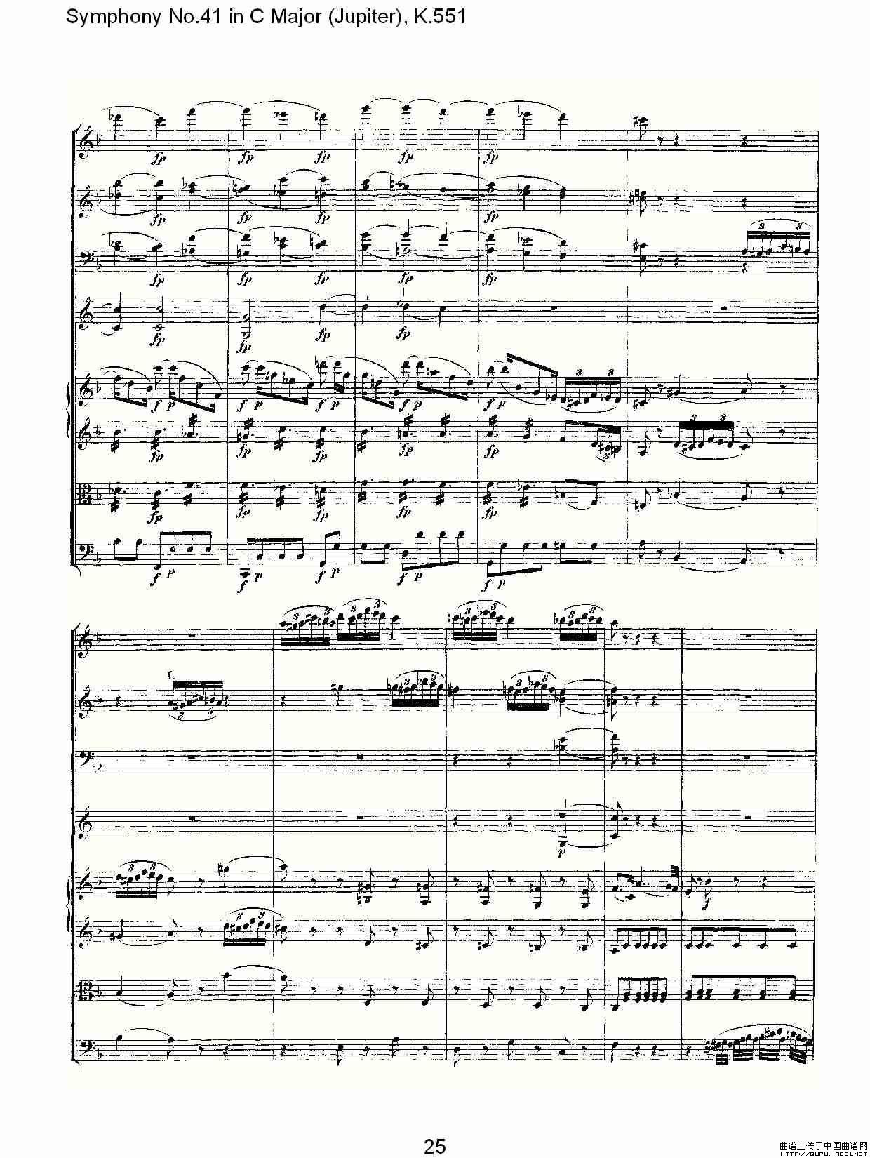 c调歌谱网简谱-曲谱 C大调第四十一交响曲K.551 一