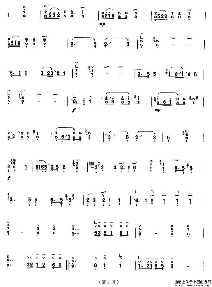 古琴吟曲谱指法