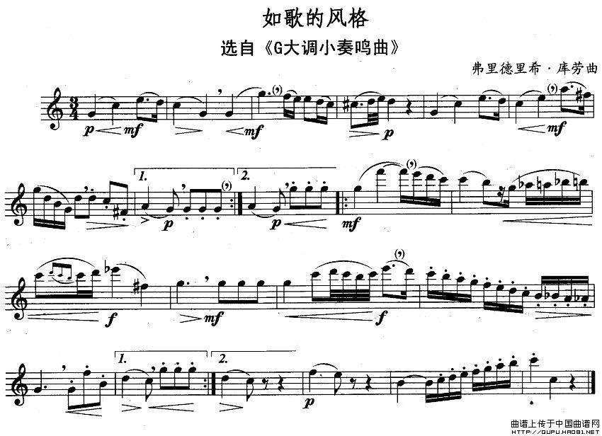 g调笛子歌谱