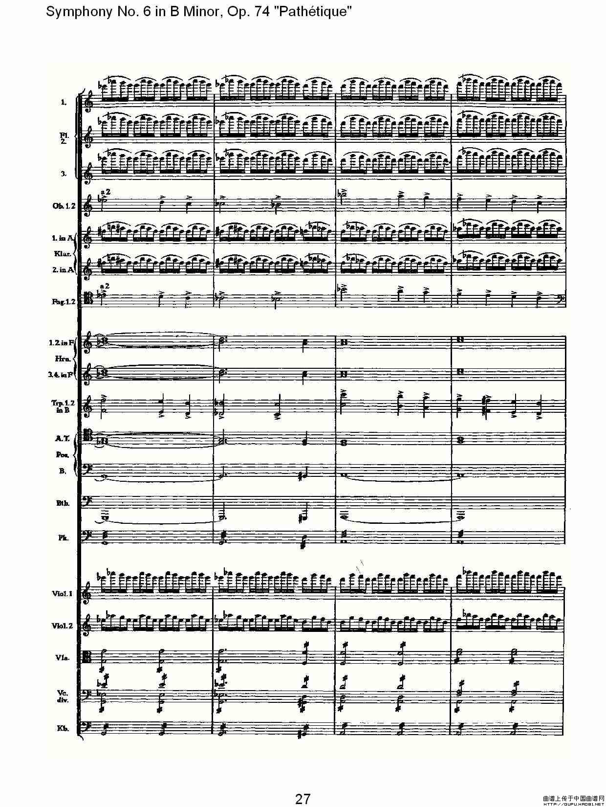 b调歌谱-曲谱 B小调第六交响曲,Op.74 第一乐章