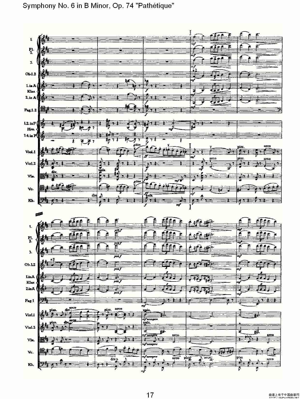 b调歌谱-曲谱 B小调第六交响曲,Op.74 第二乐章