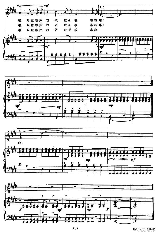 玛依拉五线谱 正谱 民歌曲谱 中国曲谱网