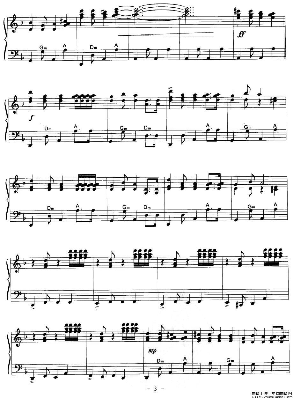 帕米尔之春手风琴谱 器乐乐谱 中国曲谱网