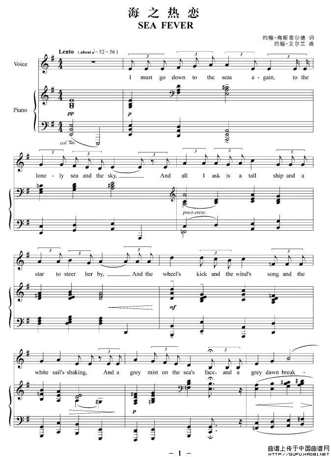海之热恋五线谱 正谱 外国曲谱 中国曲谱网