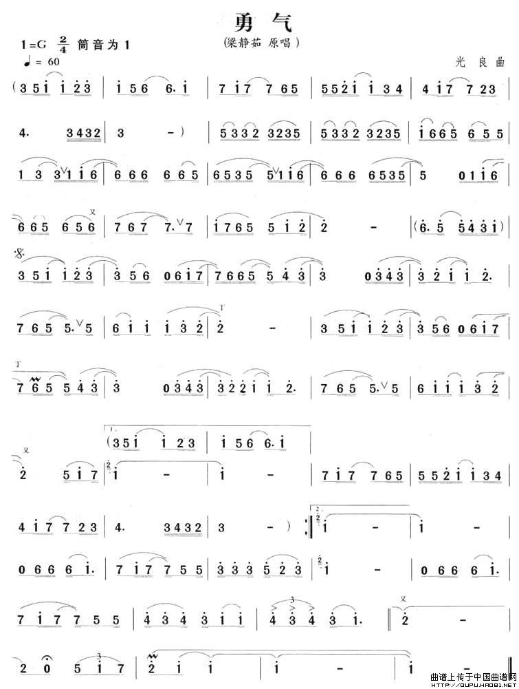行猎曲谱_钢琴简单曲谱