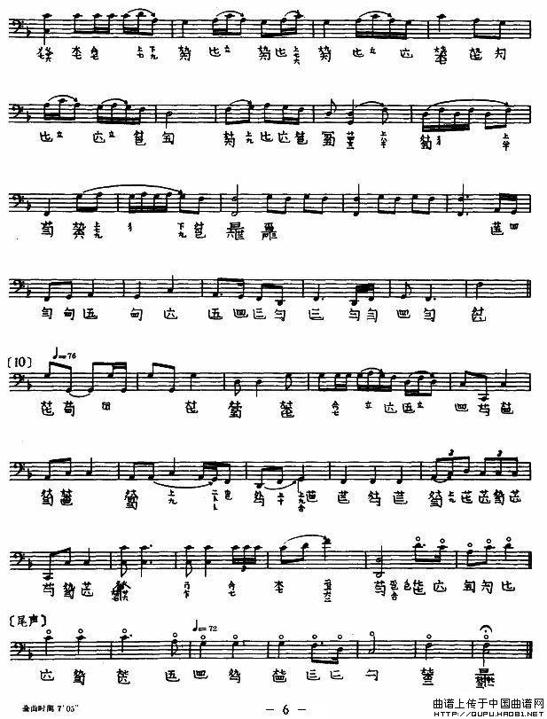 梅花三弄(古琴,五线谱)_简谱/五线谱_古筝古琴_器乐