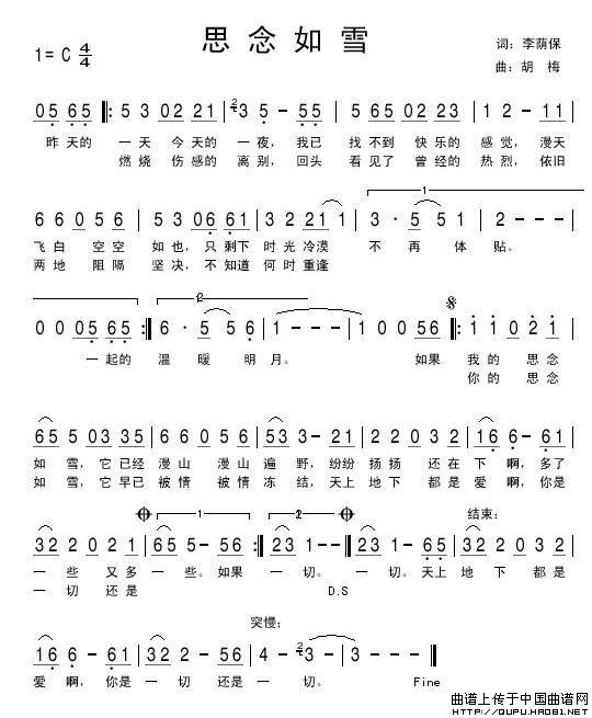 思念如雪简谱 李荫保词 胡梅曲 通俗曲谱 中国曲谱网