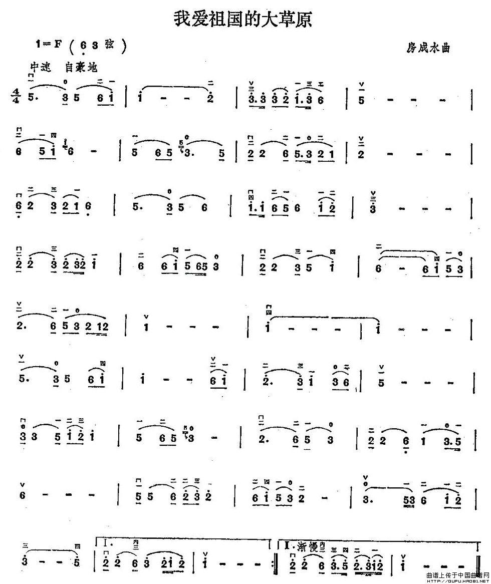 大行情曲谱_钢琴简单曲谱