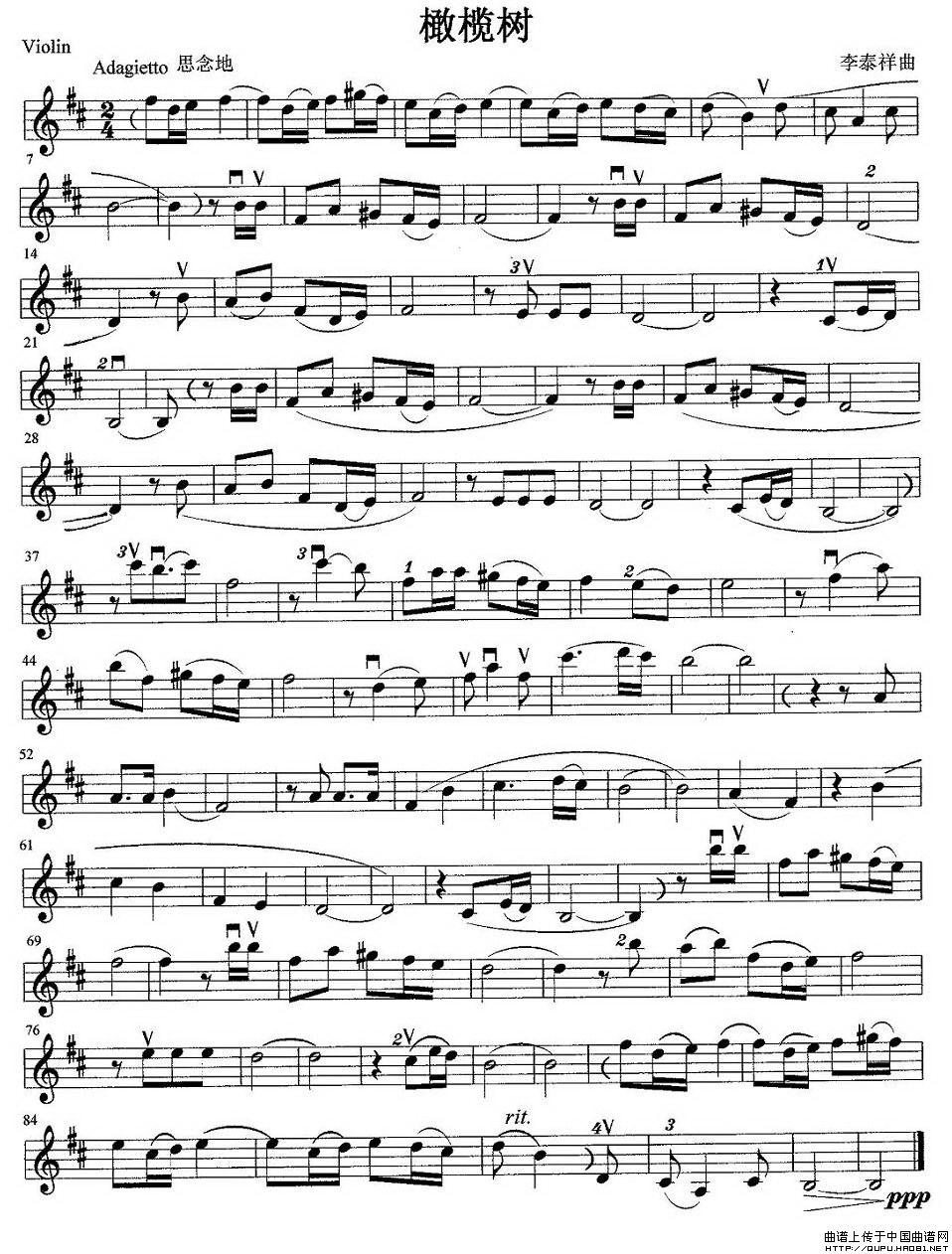 橄榄树提琴谱 电影 欢颜 主题曲 器乐乐谱 中国曲谱网