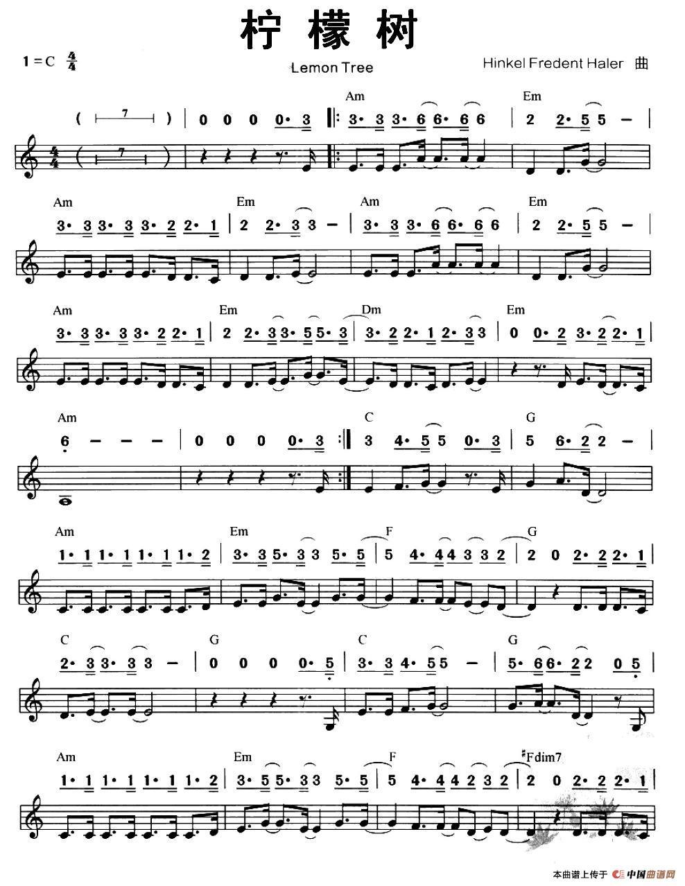 口风琴国歌歌谱