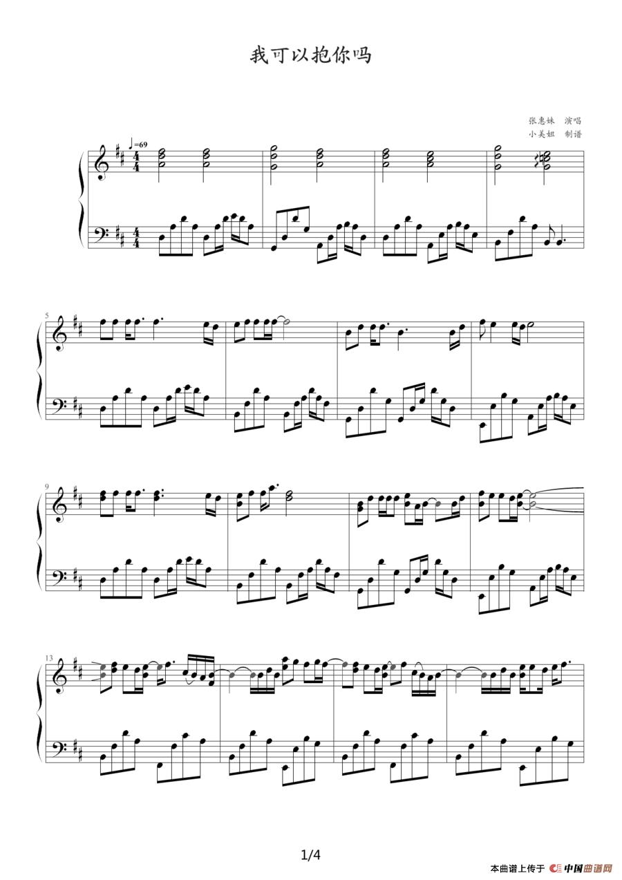 吗钢琴谱 器乐乐谱 中国曲谱网