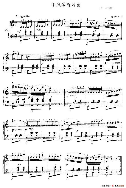 手风琴曲谱集_中国军魂手风琴曲谱