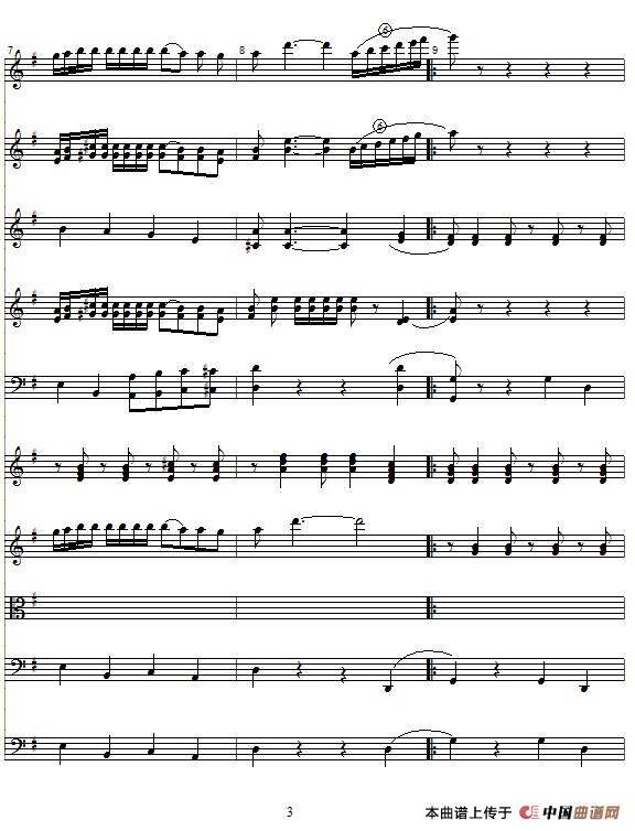 玛利诺之歌 管弦乐队总谱 1 原文件名 玛3.png