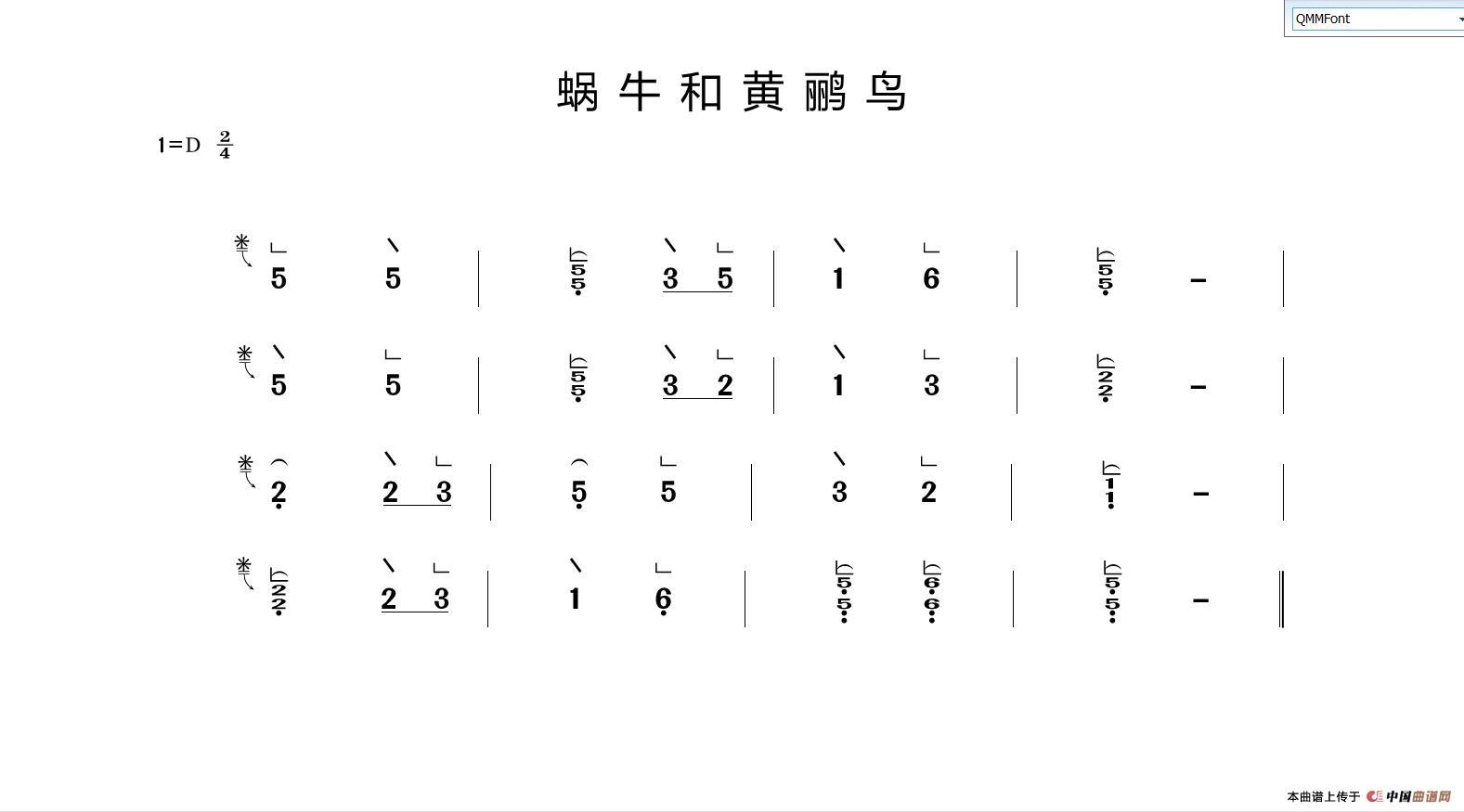 蜗牛和黄鹂鸟古筝谱/古琴谱_器乐乐谱_中国曲谱网