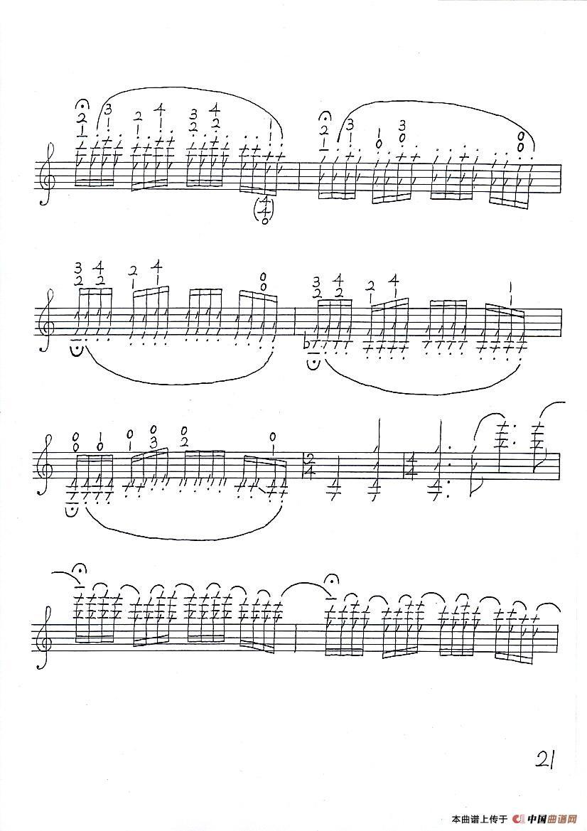 曲谱 天府传奇 小提琴无伴奏独奏曲 -天府传奇 小提琴无伴奏独奏曲