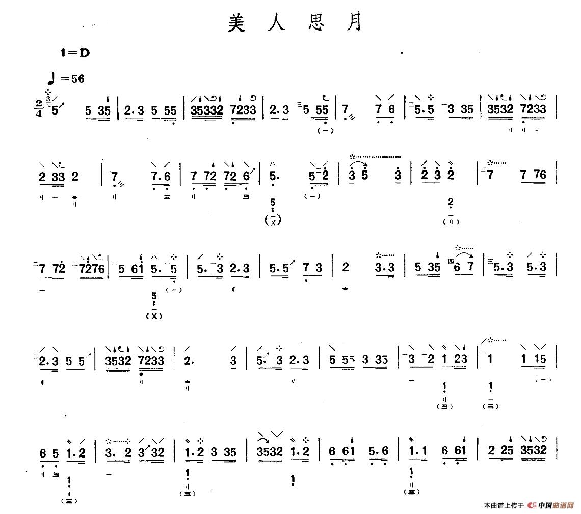 美人思月琵琶谱_器乐乐谱_中国曲谱网