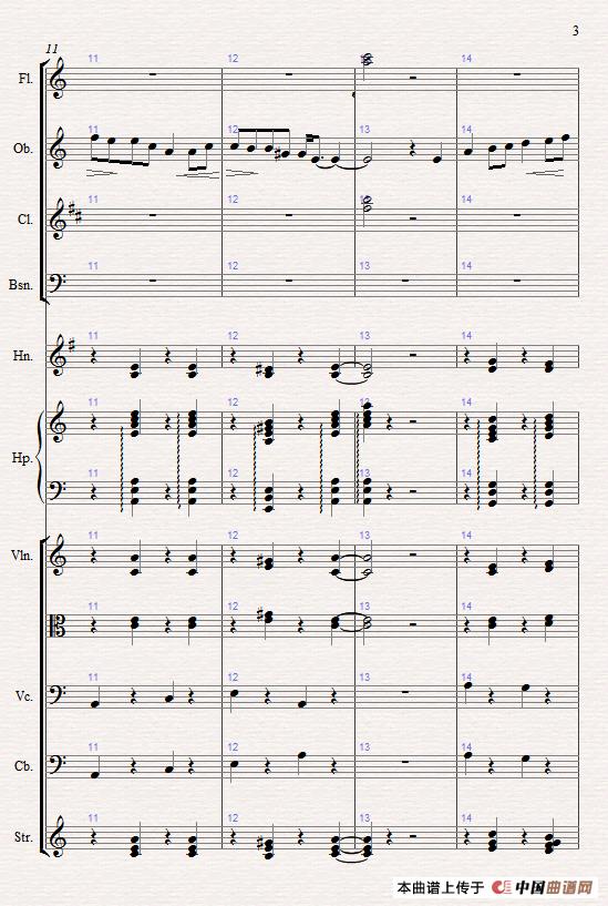 苏尔维格之歌 管弦乐总谱