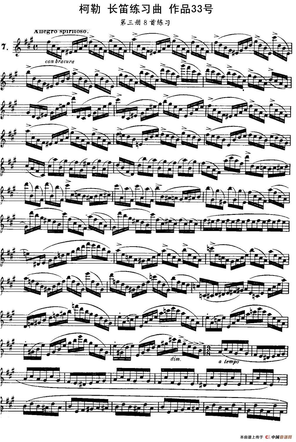 曲谱 柯勒长笛练习曲作品33号 第三册 7 -柯勒长笛练习曲作品33号 第