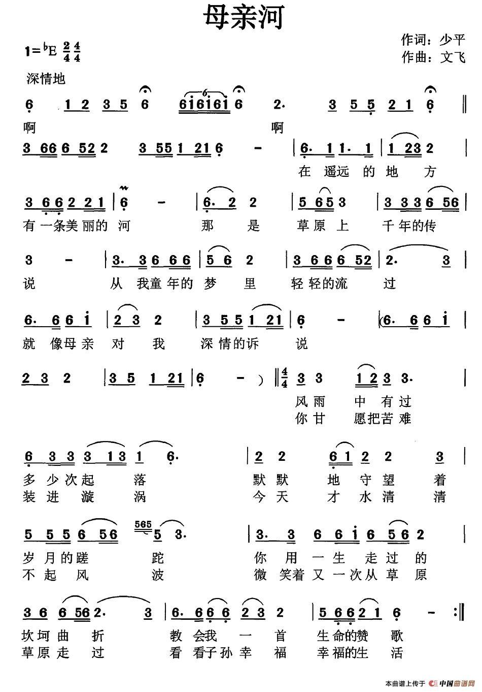 飞曲谱丶_钢琴简单曲谱