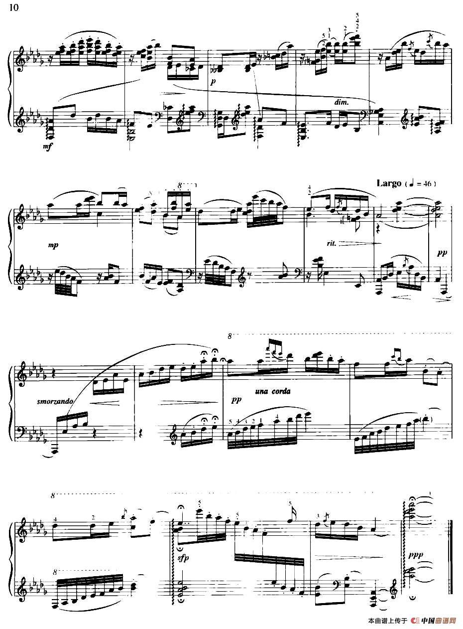 浏阳河钢琴谱(储望华改编版)