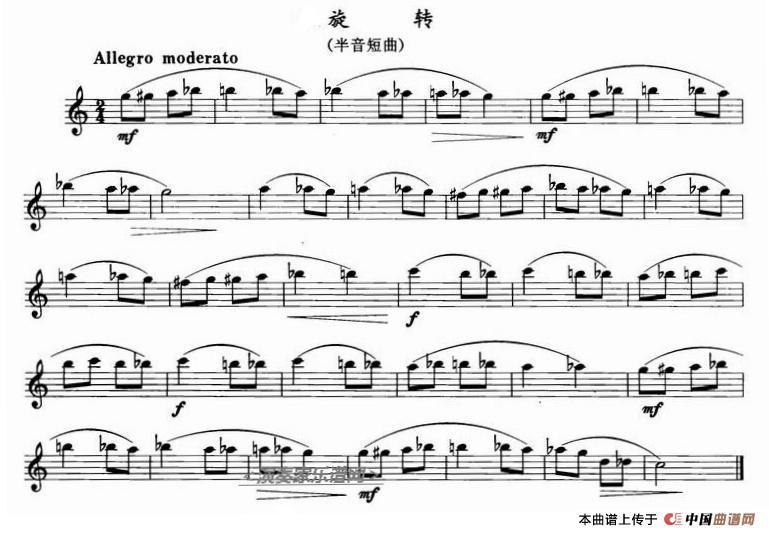 旋转(单簧管)_器乐乐谱_中国曲谱网