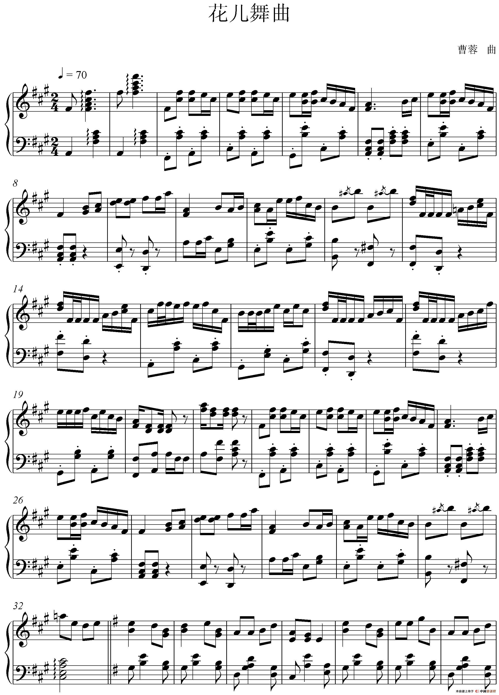 曲谱 花儿舞曲 钢琴谱 -花儿舞曲 钢琴谱