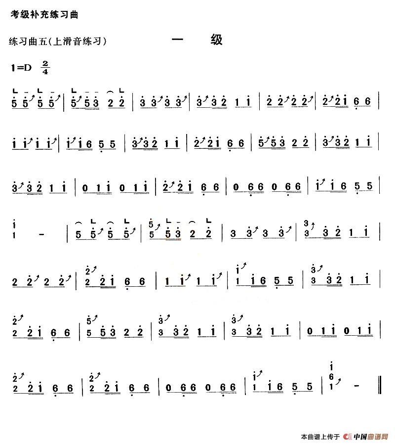 考级补充练习曲古筝谱 古琴谱 一级 器乐乐谱 中国曲谱网