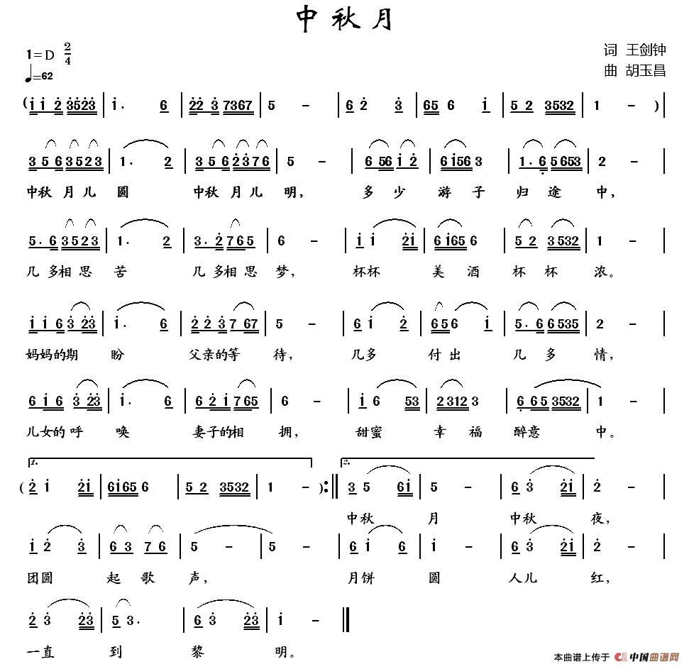 秋江河下曲谱_江河水二胡曲谱