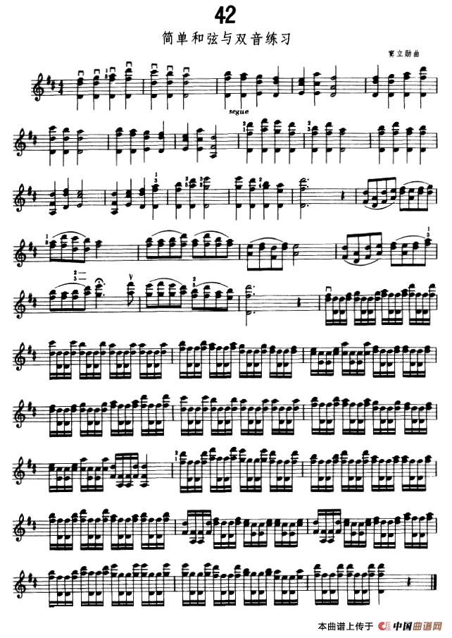 首页 器乐乐谱 提琴乐谱 小提琴简单和弦与双音练习  发送到我的邮箱