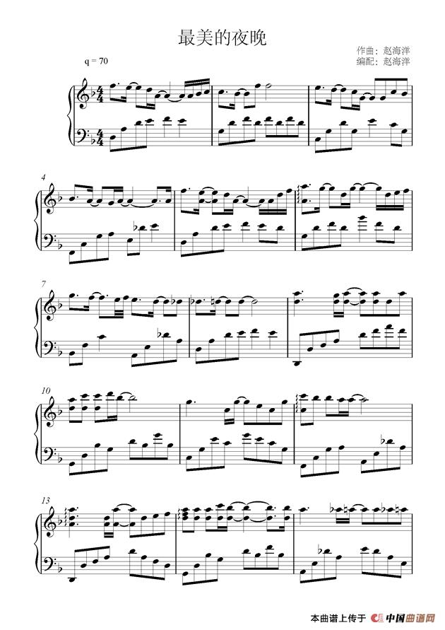 最美的夜晚钢琴谱 器乐乐谱 中国曲谱网