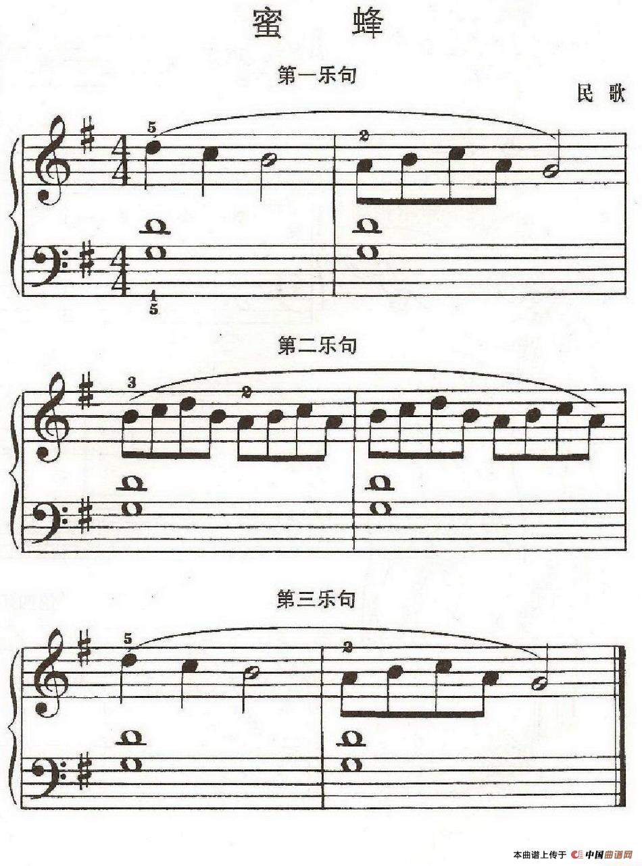 蜜蜂钢琴谱_器乐乐谱_中国曲谱网
