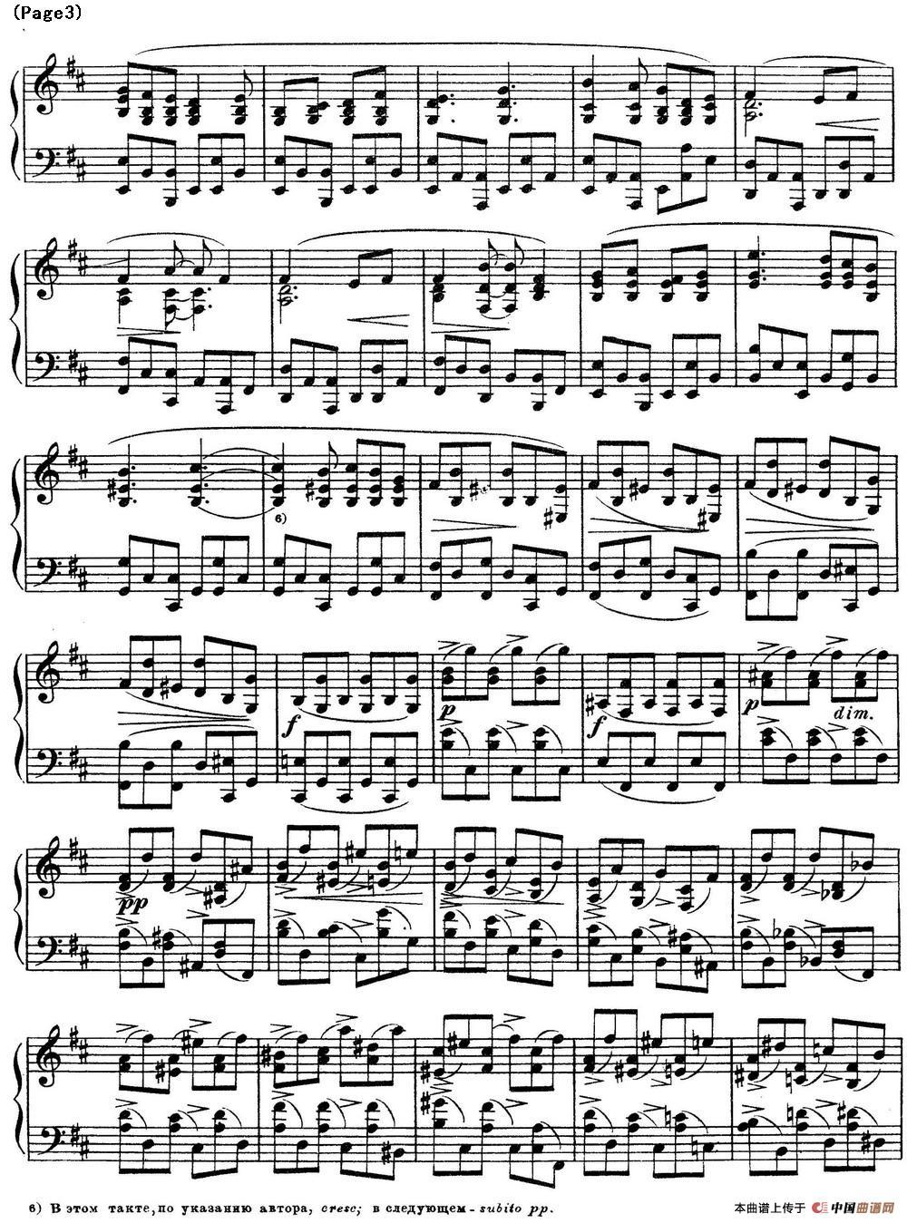 斯克里亚宾12首钢琴练习曲图片