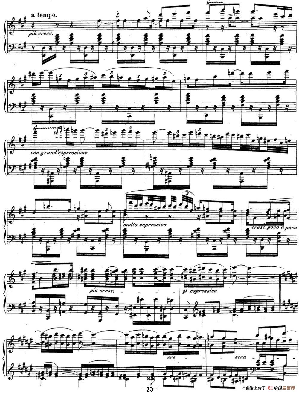 贝多芬钢琴奏鸣曲29 钢琴(锥子键琴)降B大调 Op.106 B-flat major(1)_原文件名:29 钢琴(锥子键琴)降B大调 Op106 B-flat major_页面_25.jpg