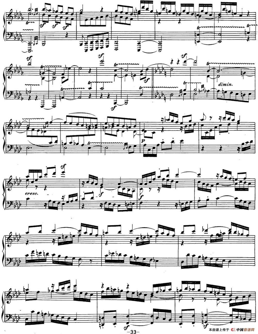 贝多芬钢琴奏鸣曲29 钢琴(锥子键琴)降B大调 Op.106 B-flat major(1)_原文件名:29 钢琴(锥子键琴)降B大调 Op106 B-flat major_页面_35.jpg
