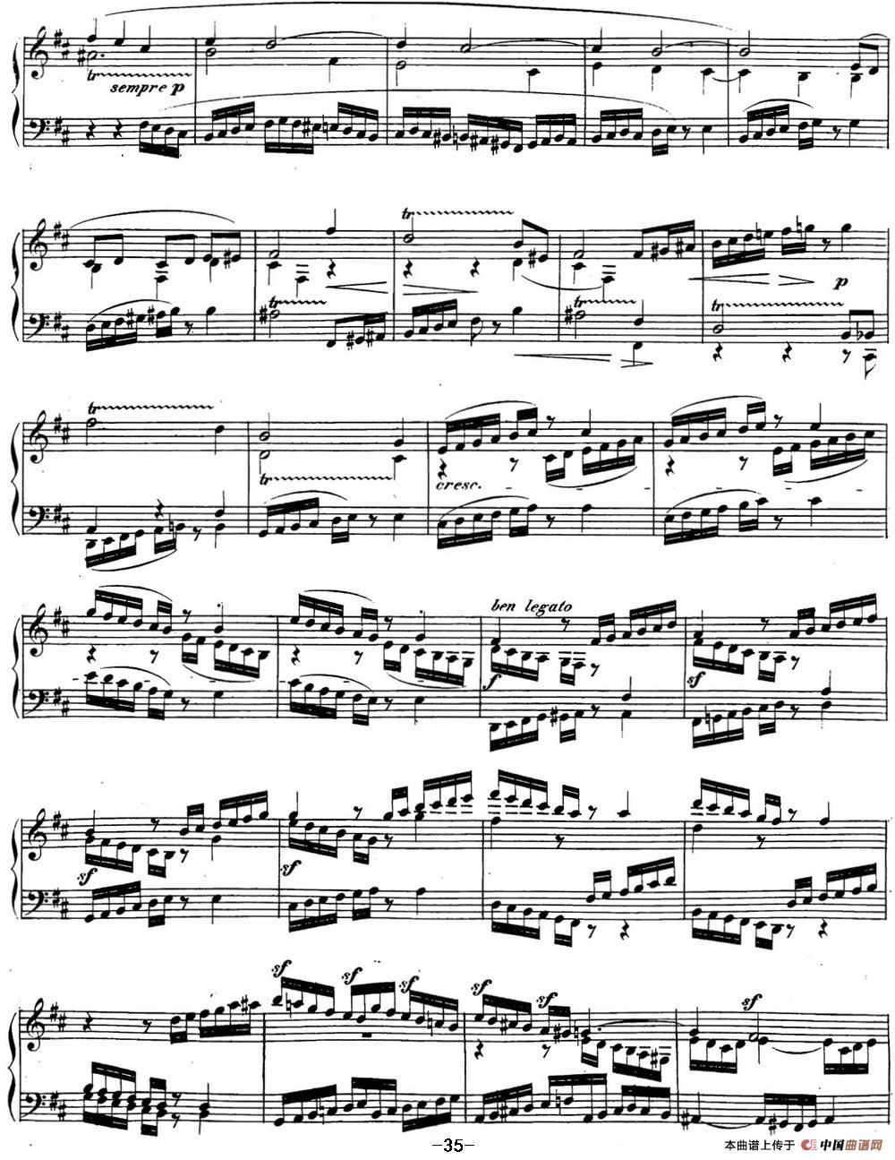 贝多芬钢琴奏鸣曲29 钢琴(锥子键琴)降B大调 Op.106 B-flat major(1)_原文件名:29 钢琴(锥子键琴)降B大调 Op106 B-flat major_页面_37.jpg