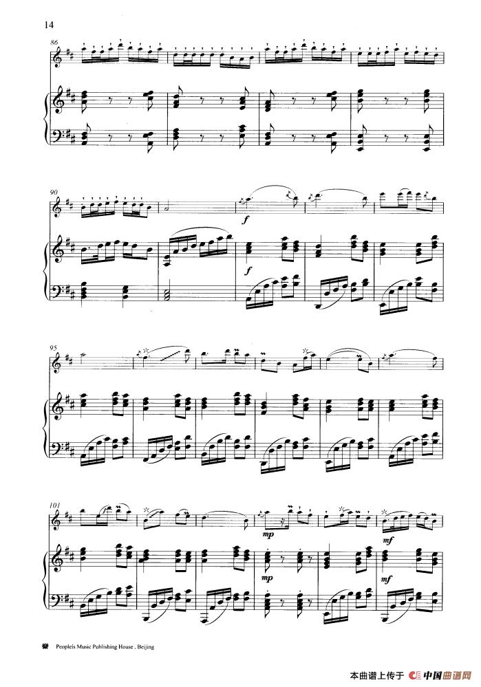 扬鞭催马运粮忙(钢琴伴奏谱)