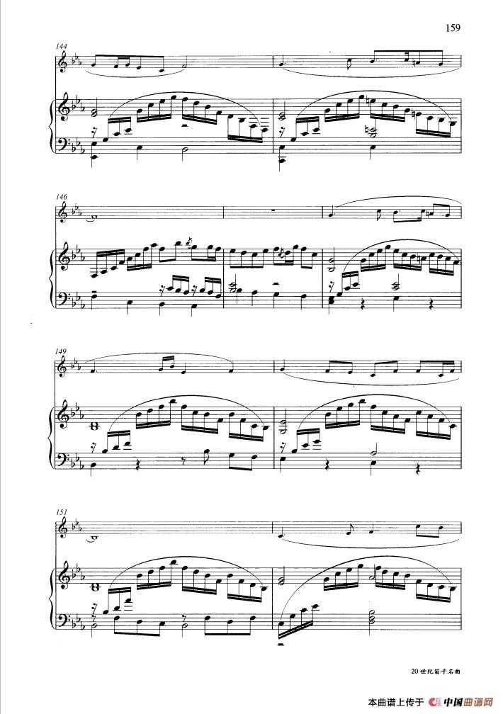 走西口笛子谱 洞箫谱 钢琴伴奏谱 器乐乐谱 中国曲谱网