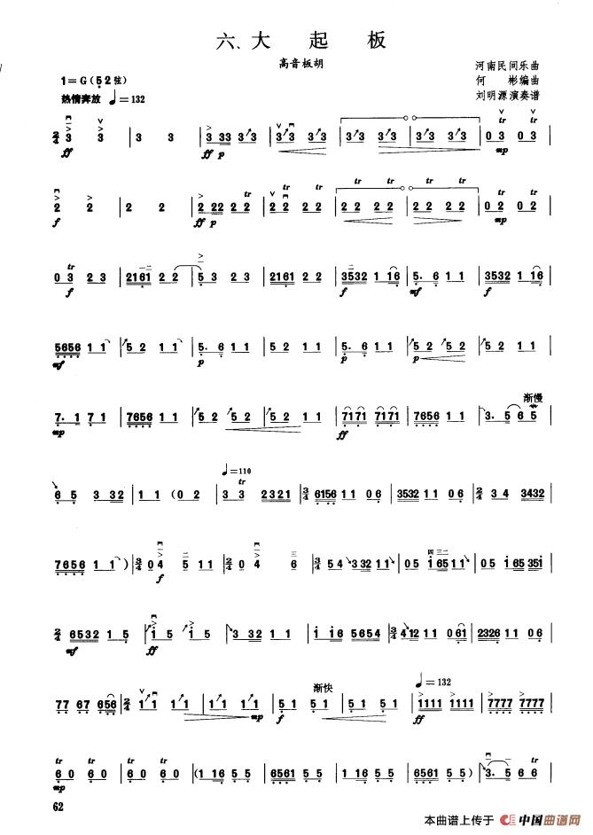 曲谱集优点_钢琴简单曲谱