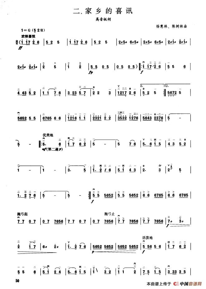到5的曲谱_钢琴简单曲谱