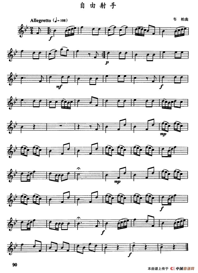 自由射手萨克斯谱 器乐乐谱 中国曲谱网