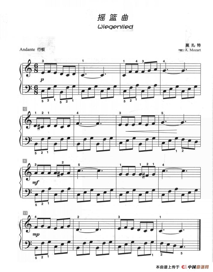 摇篮曲钢琴谱(儿童古典钢琴小品)_器乐乐谱_中国曲谱网